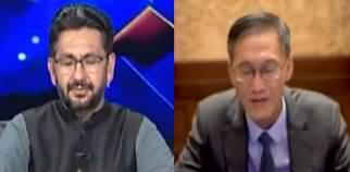 Jirga With Saleem Safi (Chinese Ambassador Yao Jing) - 3rd August 2020