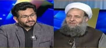 Jirga With Saleem Safi (Coronavirus & Ramzan ul Mubarak) - 26th April 2020
