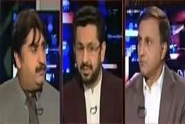 Jirga With Saleem Safi (Corruption in Billion Tree Project) – 24th February 2018