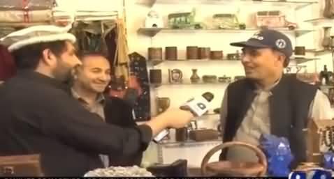 Jirga With Saleem Safi (CPEC Se Kia Faida Hoga) - 10th September 2016