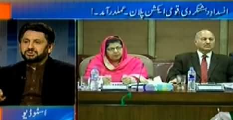 Jirga with Saleem Safi (Dehshatgardi Aur Qaumi Action Plan) - 11th January 2015