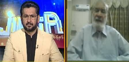 Jirga With Saleem Safi (Departure of US Forces From Afghanistan) - 20th June 2021