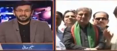 Jirga with Saleem Safi (DI Khan Ki Sharifan Ko Insaf Kyun Nahi Mila) - 27th January 2018