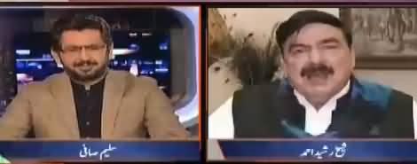 Jirga with Saleem Safi (Eid Qurban Aur Siasatdan) - 3rd September 2017