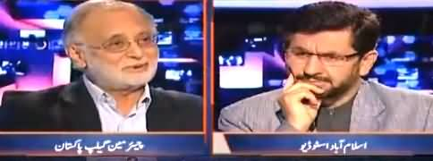 Jirga with Saleem Safi (Election 2018) – 19th May 2018