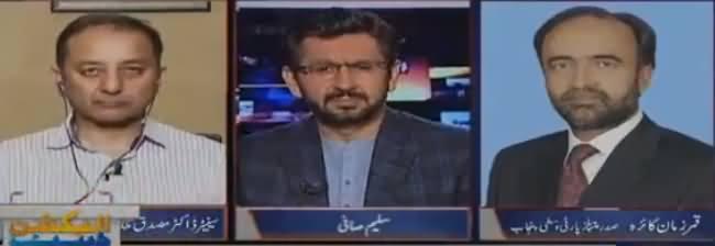 Jirga with Saleem Safi (Election 2018) - 23rd June 2018