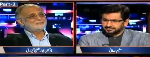 Jirga with Saleem Safi (Election 2018) Part-2 – 20th May 2018