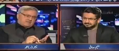 Jirga with Saleem Safi (Ex ISI Chief Major Amir Interview) - 27th August 2017