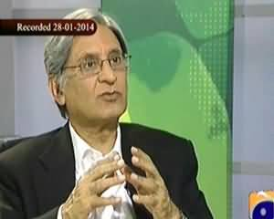 Jirga with Saleem Safi (Exclusive Interview of Aitzaz Ahsan) – 1st February 2014