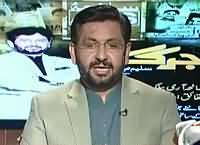 Jirga with Saleem Safi (Facts & Stories About APS Incident) – 17th December 2015