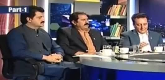 Jirga With Saleem Safi (FATA Bane Ga KPK?) - 11th February 2017