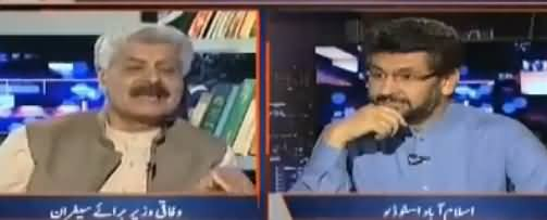 Jirga with Saleem Safi (FATA Reforms Mein Rukawat Kia?) - 8th July 2017