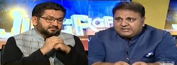 Jirga With Saleem Safi (Fawad Chaudhry Exclusive Interview) - 24th July 2021