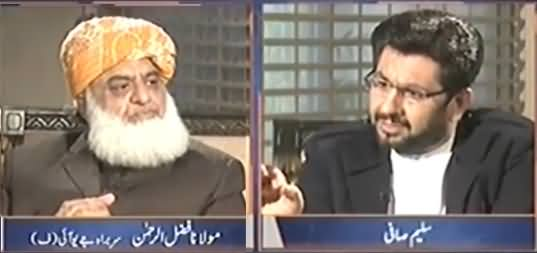 Jirga with Saleem Safi (Fazal ur Rehman Exclusive Interview) - 5th February 2017
