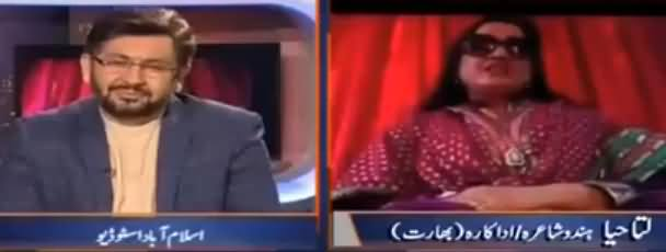 Jirga With Saleem Safi (Female Hindu Poet Views About Islam) REPEAT - 8th January 2017