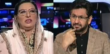 Jirga With Saleem Safi (Firdous Ashiq Awan Exclusive) - 28th September 2019