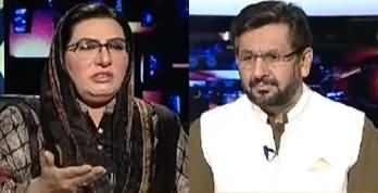 Jirga With Saleem Safi (Firdous Ashiq Awan Special) - 14th September 2019