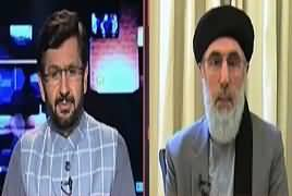 Jirga With Saleem Safi (Former Afghan PM Gulbuddin Hekmatyar Exclusive) – 6th July 2019