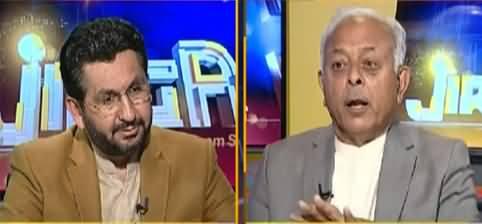 Jirga With Saleem Safi (Ghulam Sarwar Khan) - 7th March 2021