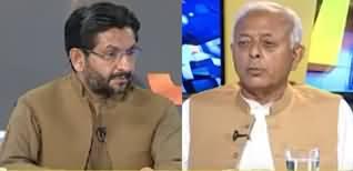Jirga With Saleem Safi (Ghulam Sarwar Khan Exclusive) - 30th May 2020