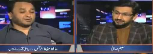 Jirga with Saleem Safi (Gilgat Baltistan Governance Ordinance) – 27th May 2018