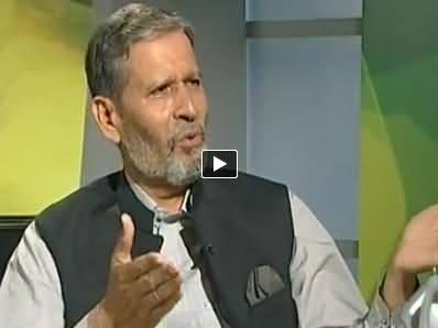 Jirga with Saleem Safi (Global Warming And Pakistan) – 18th September 2014