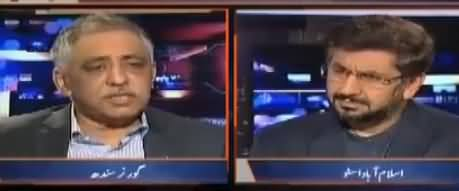 Jirga with Saleem Safi (Governor Sindh Exclusive Interview) – 11th November 2017