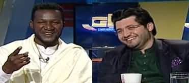 Jirga With Saleem Safi (Guest: Darren Sammy) - 7th March 2020