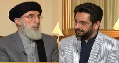 Jirga with Saleem Safi (Gulbuddin Hekmatyar Interview) - 24th October 2020