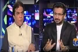 Jirga with Saleem Safi (Hanif Abbasi Exclusive Interview) - 5th august 2017