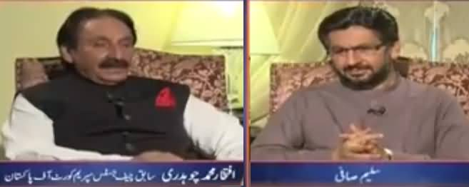 Jirga With Saleem Safi (Iftikhar Chaudhry Exclusive Interview) - 16th July 2017