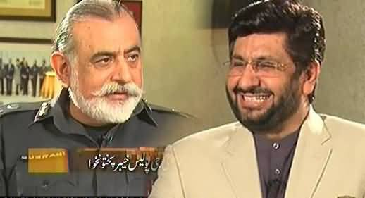 Jirga With Saleem Safi (IG KPK Police Nasir Durrani Interview) - 6th August 2016