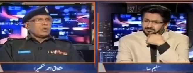 Jirga with Saleem Safi (IG Punjab Police Exclusive) - 2nd April 2017