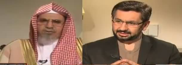 Jirga with Saleem Safi (Imam e Kaba Special Interview) – 29th October 2017