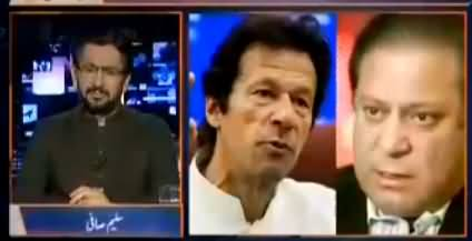 Jirga with Saleem Safi (Imran Khan & Nawaz Sharif, Both Are Same) - 23rd July 2017