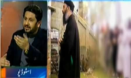 Jirga with Saleem Safi (Increasing Activities of ISIS / Daish) – 17th January 2015