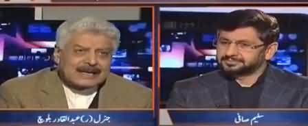 Jirga with Saleem Safi (Inqalab Jo Aane Wala Hai) - 14th January 2018