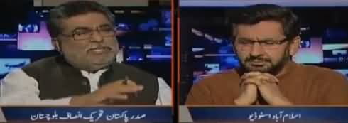 Jirga with Saleem Safi (Issues of Balochistan) – 2nd June 2018