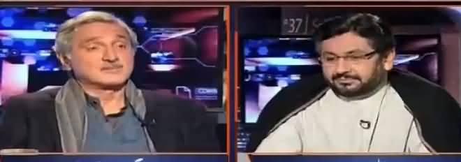 Jirga With Saleem Safi (Jahangir Tareen Exclusive Interview) - 21st January 2017