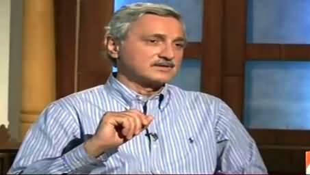 Jirga With Saleem Safi (Jahangir Tareen Khan Exclusive Interview) – 3rd August 2015