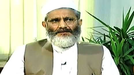 Jirga with Saleem Safi (Jamat e Islami Chief Siraj ul Haq Exclusive Interview) – 3rd May 2014