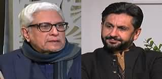 Jirga With Saleem Safi (Javed Ahmad Ghamidi) - 12th January 2020