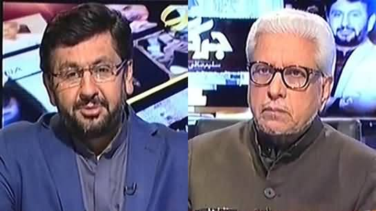 Jirga With Saleem Safi (Javed Ahmad Ghamidi Exclusive) - 15th January 2017
