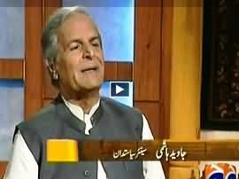 Jirga with Saleem Safi (Javed Hashmi Exclusive Interview) – 6th April 2015
