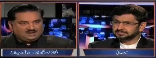 Jirga with Saleem Safi (Khurram Dastageer Exclusive) – 30th December 2017