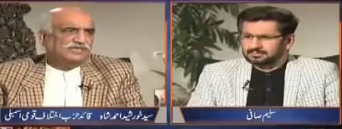 Jirga with Saleem Safi (Khursheed Shah Exclusive Interview) – 14th October 2017