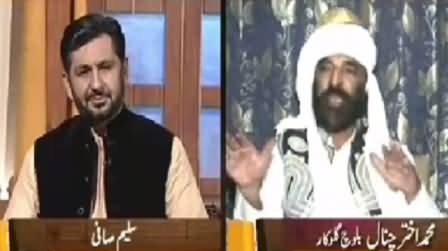 Jirga with Saleem Safi (Khushyian Bantne Walon Ki Pareshanian) – 20th July 2015