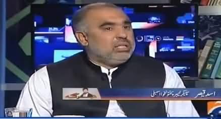Jirga with Saleem Safi (KPK Mein Corruption Ke Qissey) - 18th March 2017