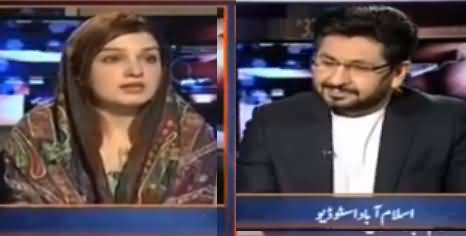 Jirga with Saleem Safi (Maqboza Kashmir, Khawateen Sab Se Aage) - 4th February 2017