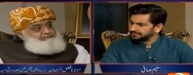Jirga With Saleem Safi (Maulana Fazal ur Rehman Interview) - 2nd September 2018